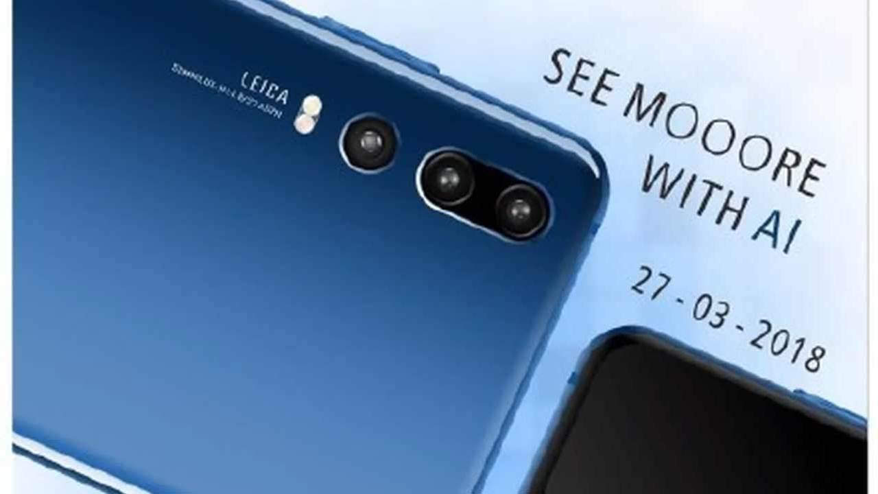 Утечка: у нового смартфона Huawei будет тройная камера
