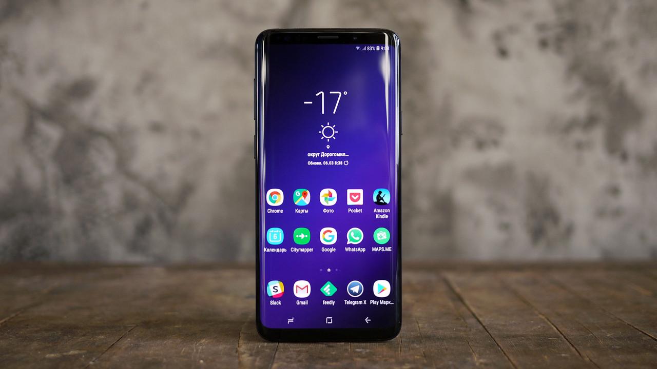 Обзор Samsung Galaxy S9+: незримая эволюция
